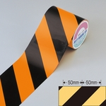 Fluorescent Barricade Tape TR4