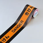 Fluorescent Striped Tape with Letters TR8-A