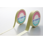 Ultra-Bright Phosphorescent Tape (Adhesive Type)