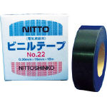 Plastic Tape for Outdoor Use No.22