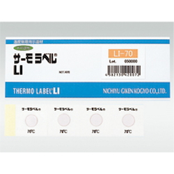 Thermo Label LI Series