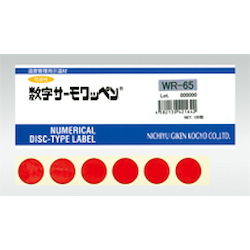 Numeric Thermo Patch, WR Series