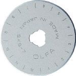 Olfa 45 mm Replacement Round Blade