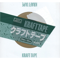 No.2270 Craft paper backed tape