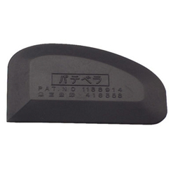 C Type Rubber Spatula (for Sheet Metal)