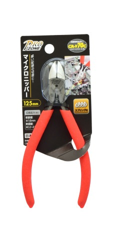 Micro Nippers 125 mm