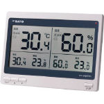 Digital Thermo Hygrometer PC-5400TRH