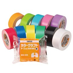 Color Craft Tape No.500WC Orange-Yellow Green