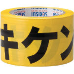 Indicator Tape Thickness (mm) 0.07