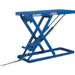 Table Lift - Super Low Lift - Electric/Hydraulic Type / Ultra-Low Floor Type