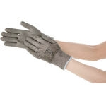Cut-Resistant Gloves, ChemiStar Palm NO541