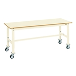 Light Duty Height Adjustable Workbench, TKK Type, Mobile, Uniform Load (kg) 200/300