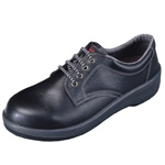 Safety Shoes 7500 Series 7511 Black