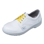 Safety Shoes 7500 Series 7511 Antistatic White Shoes