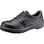 Safety Shoes 7500 Series 7513 Black