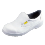 Safety Shoes 7500 Series 7517 Antistatic White Shoes