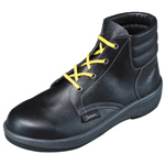 Safety Shoes 7500 Series 7522 Antistatic Black Shoes