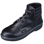 Safety Shoes 7500 Series 7522 Black