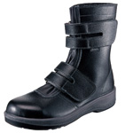 Safety Shoes 7500 Series 7538 Black