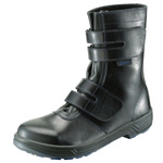 Safety Shoes 8500 Series 8538 Black