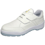 Safety sneakers 8800 series 8818N white electrostatic type