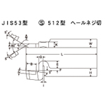 HSS Bit JIS53 Model S512 Model Spring-Necked Threading