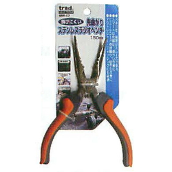 Bent-Tip Stainless Needle-Nose Pliers