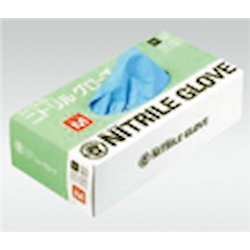 My Just Nitrile Glove
