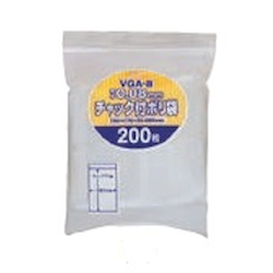 Plastic Bag with Zipper, Depth 70–480