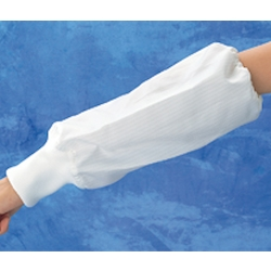 Dust-Free Arm Cover