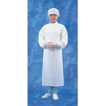 Chemical-Resistant Apron White 1 Pc