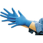 MJ Powder-Free Nitrile Gloves (100 Pieces)