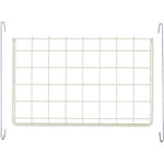 Mesh Shelf (with Stay)