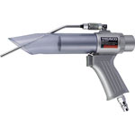 Air Blow Gun Set (Deep Hole Type)
