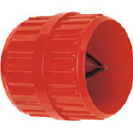 Pipe Reamer (for Copper/Aluminum Tube)
