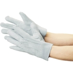 Cowhide Split Leather Gloves, Overall Length 24 cm