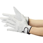 Hook & Loop Fastener Type Gloves Total Length 23/ 24 cm