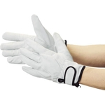 Hook & Loop Fastener Glove (Read Fabric Attachment Type)