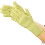 Aramid Gloves (7 Gauge)