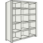 Small Capacity Bolted Shelf (Vertical Partitions Provided, 100 kg Type, Height 1,800 mm)