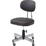 Office Chair Seat Height 390–490 mm