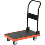 MKP Resin-Made Spillproof Cart