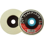 """Felt Disc α"" (for Wiping)"