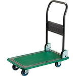 High Grade Trolley Folding Handle Type Even Load (kg) 200