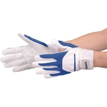 Sheep leather gloves, sheep crest gloves