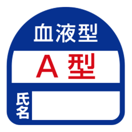 Helmet Stickers, Blood Group, A Type
