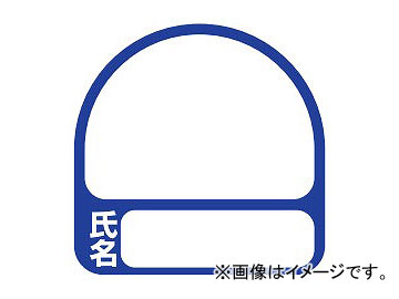Helmet Stickers, Blank