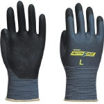 Nitrile, Unlined Gloves, Active Grip