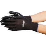 Nitrile Unlined Gloves Power Grab ZERO