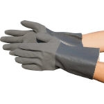 Nitrile, Rubber Gloves, Oil Resistant Nitrile Power, Long